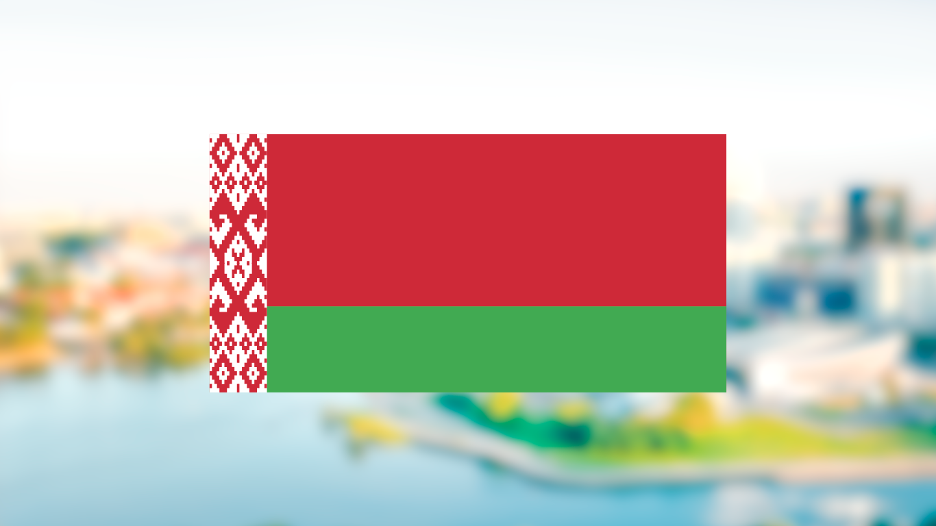 Users in Belarus can now buy and sell digital assets in Belarusian rubles